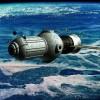 Начиная со второй половины 2014 года информация о создании национальной российской ОС (орбитальной станции) фигурирует все чаще. Сейчас стало известно, что подготовлен соответствующий проект.