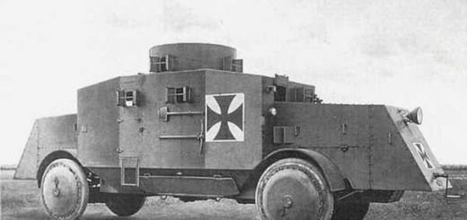 8 военных автомобилей времён 1-й мировой войны.