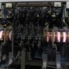 Helion: еще один «термоядерный» стартап