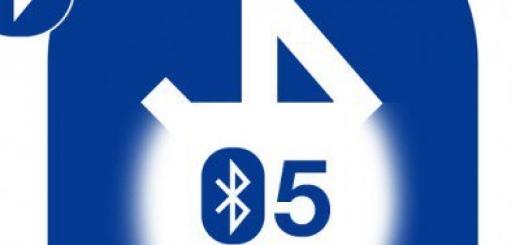 Bluetooth 5 станет доступен к 2017 году