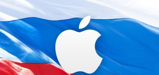 Apple потребовала через суд у российских компаний 16 млн рублей