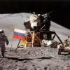 Роскосмос: Луна — для РФ, Марс — для США