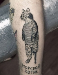 Чисто русские татуировки