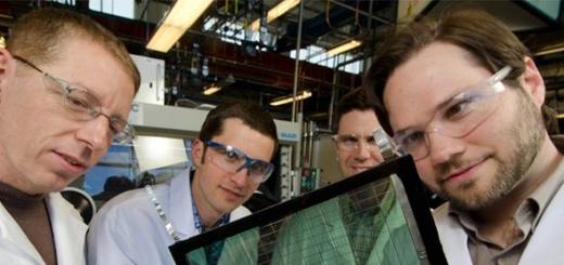 Американская компания превращает обычные окна в солнечные батареи