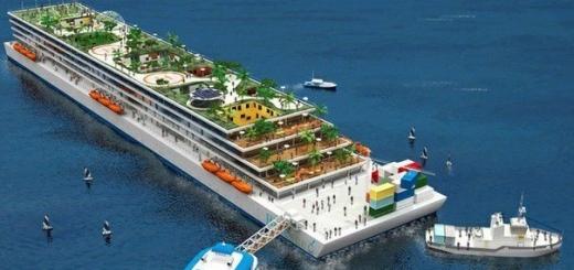 Экологичный плавучий остров для талантливых людей без американской визы