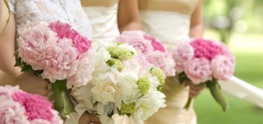 «Икебана» счастливого брака