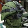 Российские военные получат экипировку «солдата будущего» в октябре