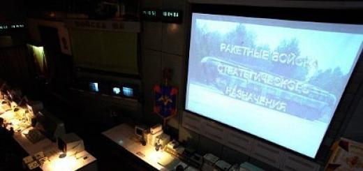 Российские ракетчики испытают боевого робота