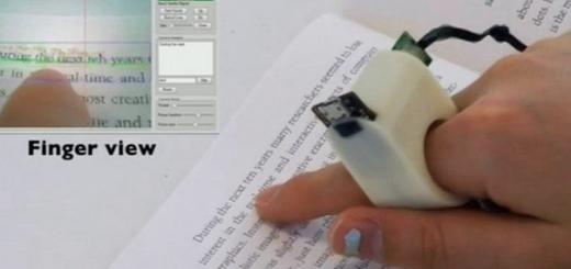 Ученые из MIT создают устройство, позволяющее незрячим людям читать обычные книги
