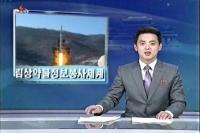 Северная Корея отправила человека на Солнце. И вернула обратно к ужину