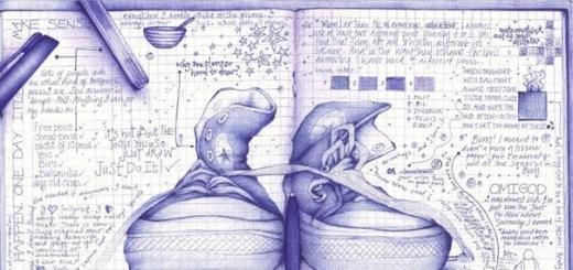 Что означают рисунки, которые мы неосознанно рисуем