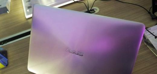 Ультрабук c дисплеем QHD+ и 12-часовой автономностью
