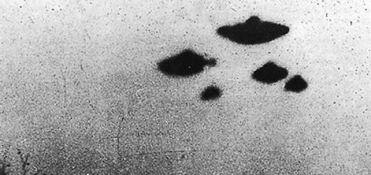 ЦРУ рассекретило архивы наблюдений за НЛО