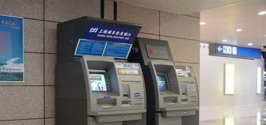 95 процентов всех банкоматов мира находятся под угрозой взлома