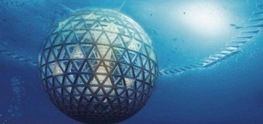 В Японии хотят построить подводный город к 2035 году