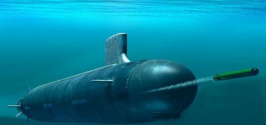 Россия создает субмарину пятого поколения