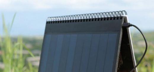 Блокнот PowerBook оснащён солнечными панелями для зарядки мобильных устройств