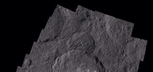 Фото дня: самое яркое пятно на Церере крупным планом