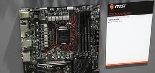 Computex 2016: MSI показала прототип системной платы на чипсете Intel Z270