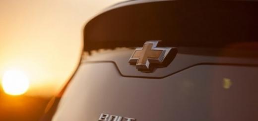 Новый электрокроссовер Chevrolet Bolt с запасом хода 322 км будет стоить $30 тыс.