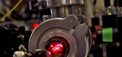 Физики охладили молекулы до рекордно низких температур