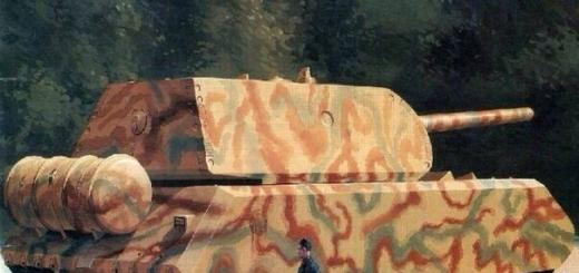 Сверхтяжелый танк Maus