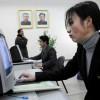 В Северной Корее восстановили доступ к 3G-интернету для зарубежных туристов. Об этом сообщил блог North Korea Tech со ссылкой на находящихся на территории КНДР иностранцев.