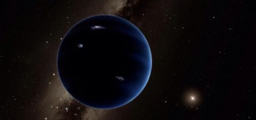 Астрономы обнаружили новые доказательства существования Девятой планеты