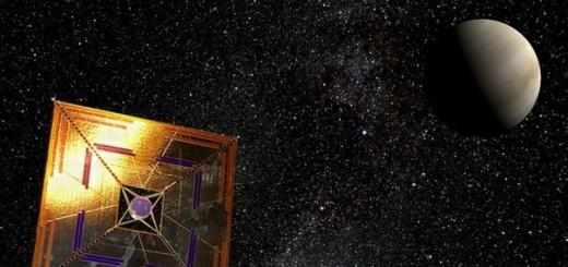 Ученый из NASA: в будущем путешествие на Марс будет занимать 3 дня
