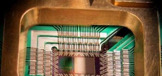 Ионы заморозят для повышения производительности компьютеров.