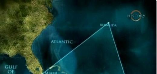 Бермудский треугольник выдал свою тайну.