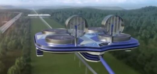 Дизайнеры из Турции представили концепцию общественного транспорта будущего – мощный квадрокоптер, рассчитанный на сотни пассажиров.