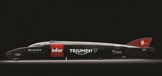 Triumph предпримет третью попытку побития рекорда скорости для мотоциклов.