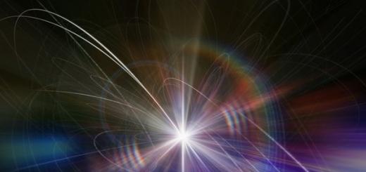 Элементарная частица