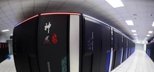 Китай планирует создание трех новых суперкомпьютеров, мощностью до 1 экзафлопс-а