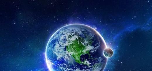 Молодая атмосфера нашей планеты была пригодна для поддержания жизни.