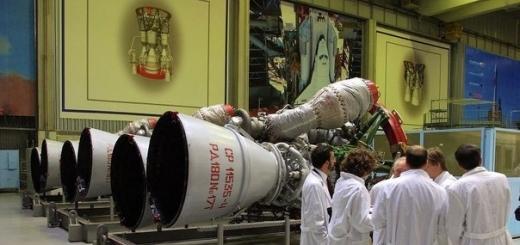 Одно из ведущих предприятий российской ракетно-космической промышленности – ЦСКБ «Прогресс» – предложило создать новую ракету с двигателем, работающим на сжиженном природном газе (СПГ). Считается, что это позволит снизить стоимость пуска.