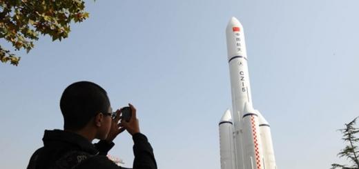 Китай запустит к Луне первый возвращаемый аппарат