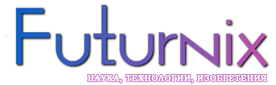 Futurnix.ru